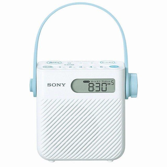 防水ラジオ