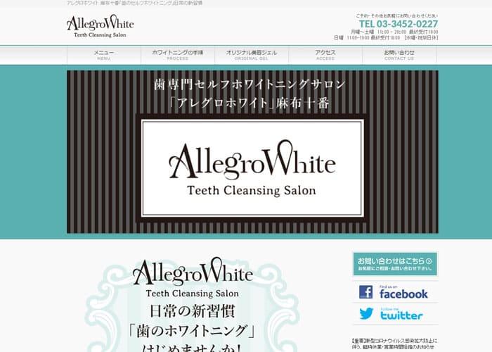 AllegroWhiteのキャプチャ画像