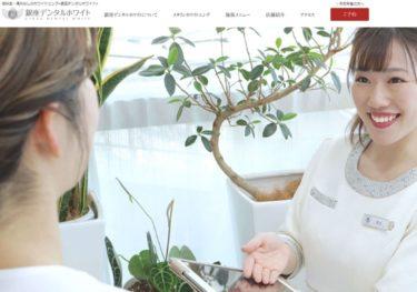 銀座デンタルホワイト銀座医院の口コミや評判