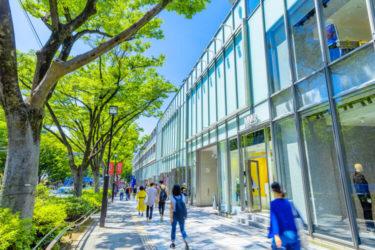 【2020年9月更新】表参道・青山周辺でホワイトニングにおすすめのサロン・歯科9選