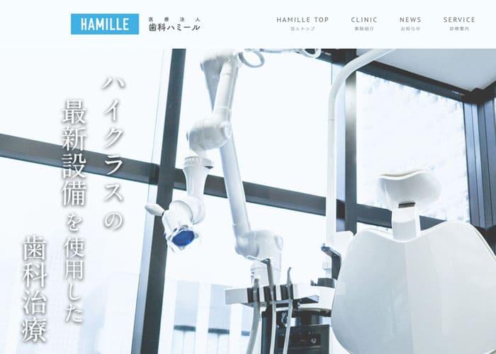 HAMILLE(ハミール)のキャプチャ画像