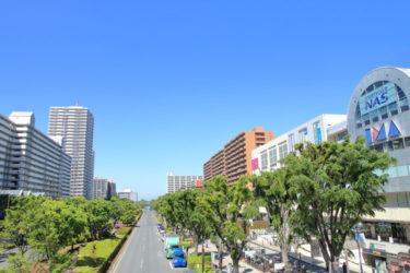 【2020年9月更新】練馬・石神井公園周辺でホワイトニングにおすすめのサロン・歯科10選