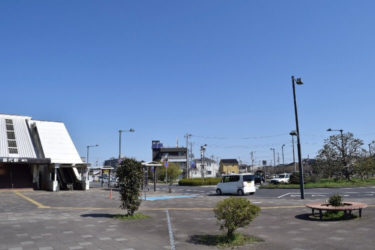 【2021年2月更新】取手市周辺でホワイトニングにおすすめのサロン・歯科9選|茨城県