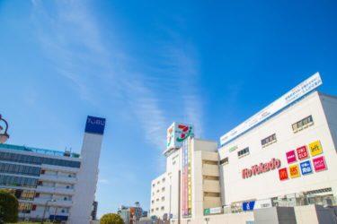 船橋市・薬園台周辺でホワイトニングにおすすめの歯科医院10選|千葉県