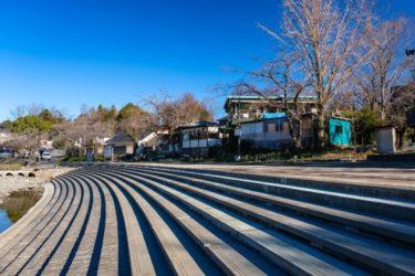 【2021年4月更新】飯能市周辺でホワイトニングにおすすめのサロン・歯科9選|埼玉県