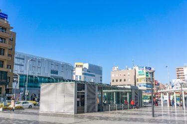 【2021年4月更新】浦和周辺でホワイトニングにおすすめのサロン・歯科10選