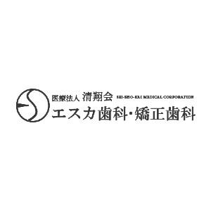エスカ歯科・矯正歯科のロゴ