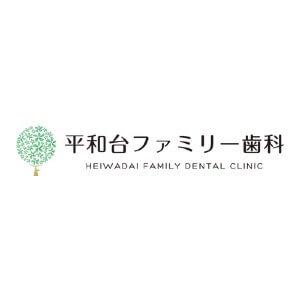 平和台ファミリー歯科のロゴ
