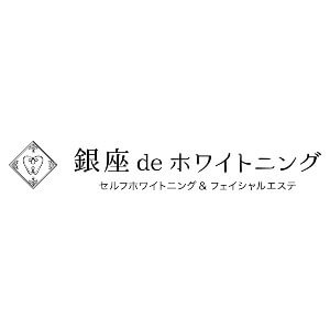 銀座deホワイトニングのロゴ