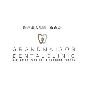 GRANDMAISON DENTAL CLINIC(グランドメゾンデンタルクリニック)のロゴ
