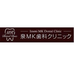 泉MK歯科クリニックのロゴ