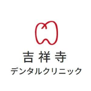 吉祥寺デンタルクリニックのロゴ