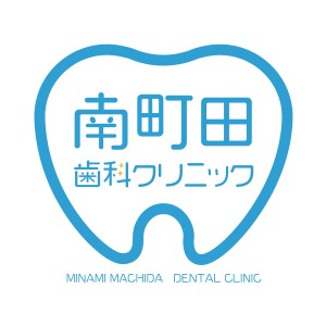 南町田歯科クリニックのロゴ