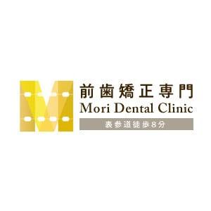 Mori Dental Clinic(森デンタルクリニック)のロゴ