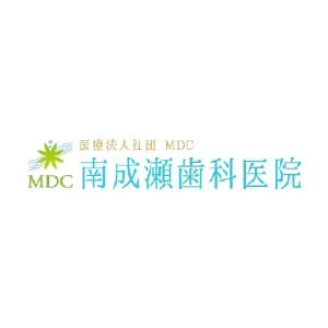 南成瀬歯科医院のロゴ