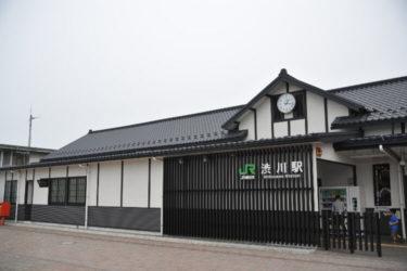 【2021年4月更新】渋川市周辺でホワイトニングにおすすめのサロン・歯科5選