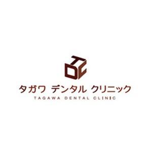 タガワデンタルクリニックのロゴ