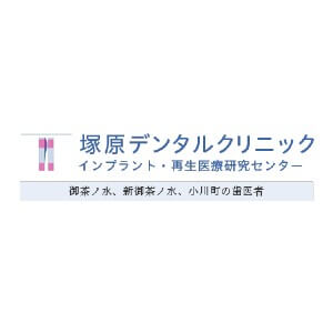 塚原デンタルクリニックのロゴ