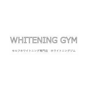 WHITENING GYM(ホワイトニングジム)のロゴ