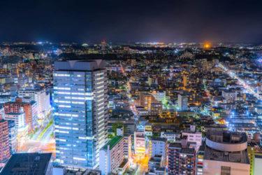 【2020年11月更新】仙台市青葉区周辺でホワイトニングにおすすめのサロン・歯科10選