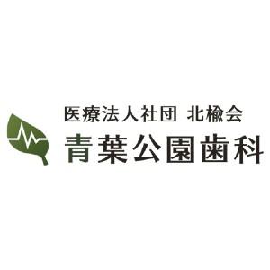 青葉公園歯科のロゴ