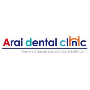 Arai dental clinic(新井歯科クリニック)のロゴ