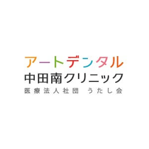 アートデンタル中田南クリニックのロゴ