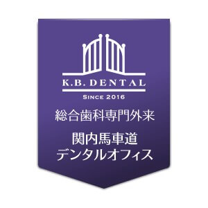 K.B.DENTAL(関内馬車道デンタルオフィス)のロゴ