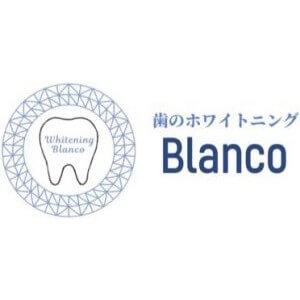 Blanco(ブランコ)のロゴ