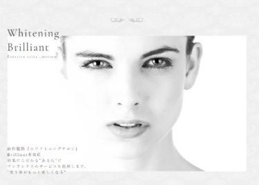 Whitening Salon Brilliant(ホワイトニングサロンブリリアント)の口コミや評判