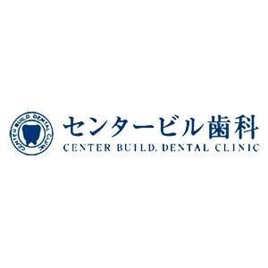 CENTER BUILD.DENTAL CLINIC(センタービル歯科)のロゴ