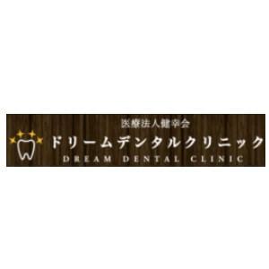 DREAM DENTAL CLINIC(ドリームデンタルクリニック)のロゴ