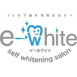 e-white(イーホワイト)のロゴ