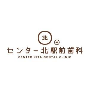 CENTER KITA DENTAL CLINIC(センター北駅前歯科)のロゴ