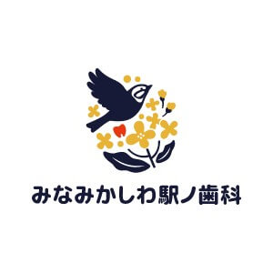 みなみかしわ駅ノ歯科のロゴ