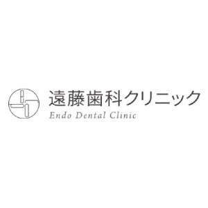 遠藤歯科クリニックのロゴ