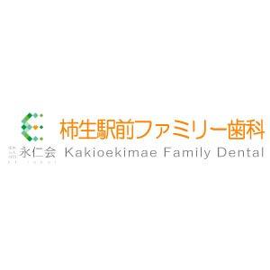 Kakioekimae Family Dental(柿生駅前ファミリー歯科)のロゴ