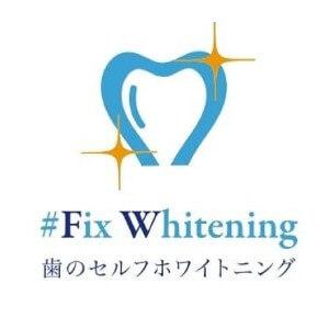 #Fix Whitening(フィックスホワイトニン)のロゴ