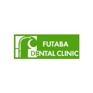 Futaba Dental Clinic(ふたば歯科クリニック)のロゴ