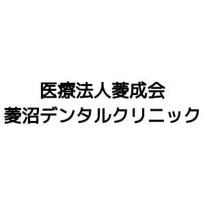 菱沼デンタルクリニックのロゴ