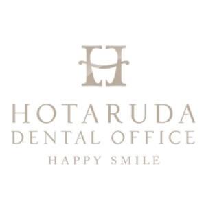 Hotaruda Dental Office(ほたるだ歯科医院)のロゴ