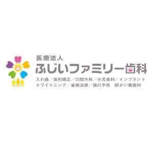 ふじいファミリー歯科のロゴ
