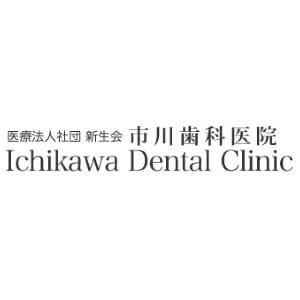 Ichikawa Dental Clinic(市川歯科医院)のロゴ