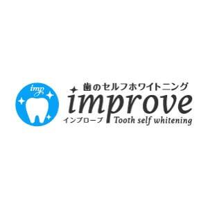 improve(インプローブ)のロゴ