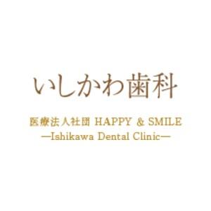 Ishikawa Dental Clinic(いしかわ歯科)のロゴ