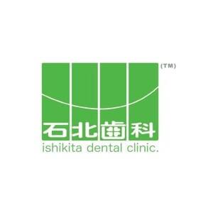 Ishikita dental clinic(石北歯科医院)のロゴ