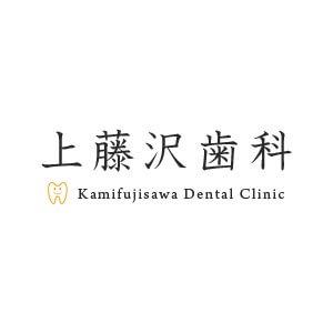 上藤沢歯科のロゴ