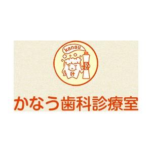 かなう歯科診療室のロゴ