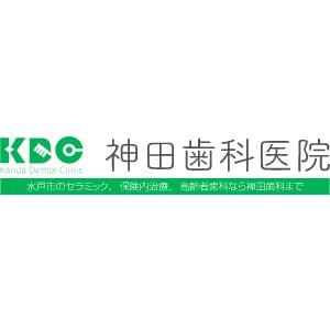 Kanda Dental Clinic(神田歯科医院)のロゴ