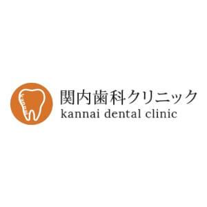 kannai dental clinic(関内歯科クリニック)のロゴ